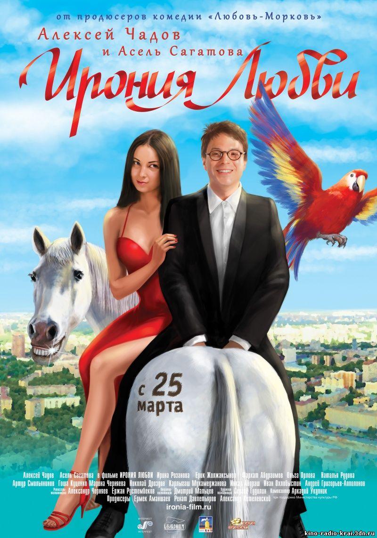 soblaznit-bogacha-film